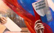 Проголосовавшие могут быть уверены в безопасности — сейф-пакеты охраняют